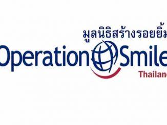Smile Thailand One